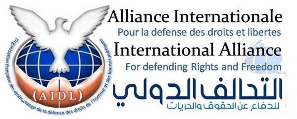 التحالف الدولي باليمن : يدين بشدة جريمة إعدام سيدة وطفلها بتعز ويصفها بالبشعة