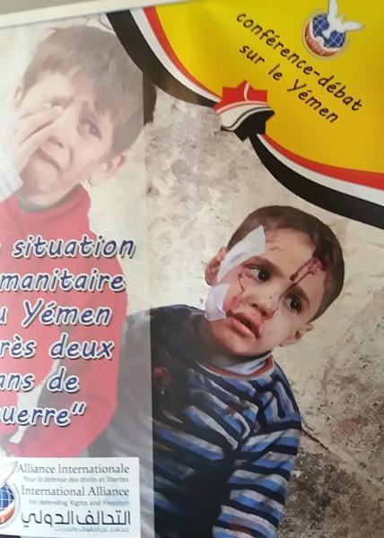 برشلونة تحتض مؤتمر دولي لإحلال السلام لليمن ومناقشة الأزمة الإنسانية وجرائم الحرب