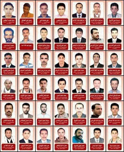 في الذكرى الخامسة لجريمة جمعة الكرامة باليمن