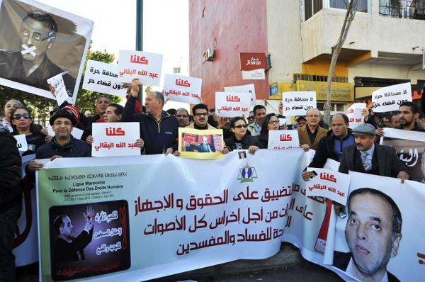 """التحالف الدولي يعلن تضامنة مع الصحفي المغربي"""" البقالي"""" ويؤكد متابعتة للقضية"""