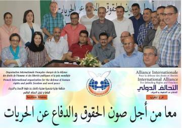اعتصام إنذاري أمام ولاية الرباط احتجاجا على خرق السلطات للحق في التنظيم