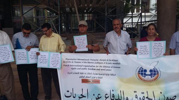 فرع التحالف الدولي بالمغرب :ينظم اعتصاما إنذاريا أمام ولاية الرباط