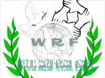 المنتدى العالمي للحقوق والحريات:يؤكد على ضرورة تثبيت الهدنة بسوريا ويدعو لوقف القتال باليمن