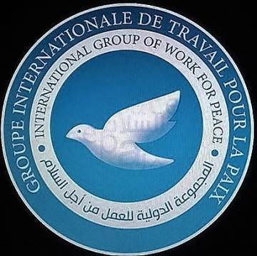 """التحالف الدولي يمنح العضوية والعمل من أجل السلام تستكمل هيئتها التنفيذية و""""العجارمة""""نائبا"""" للأمين العام ومفوض العلاقات الدولية بالأردن"""