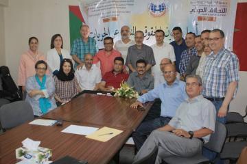 """فعالية تأسيس فرع التحالف الدولي """"عدل""""بالمغرب"""