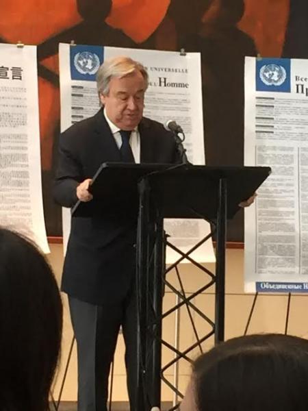 التحالف الدولي يشارك مع الأمم المتحدة بالاحتفال باليوم العالمي لحقوق الإنسان بنيويورك