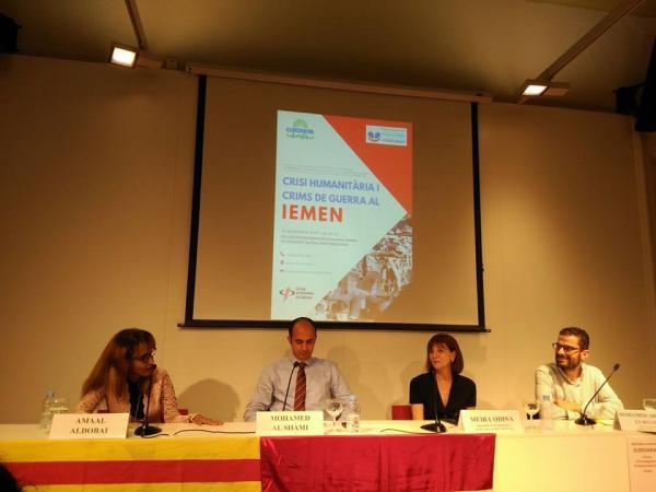مؤتمر برشلونة للسلام لليمن يندد بالصمت الدولي تجاه الكارثة الإنسانية وجرائم الحرب المرتكبة ويطالب بتشكيل لجنة تحقيق