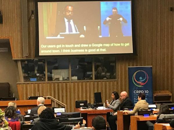 التحالف الدولي بنيويورك يشارك مع الأمم المتحدة فعالية اليوم العالمي للاشخاص ذوي الأعاقة