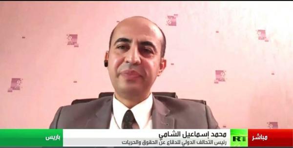 فيديو : لقاء رئيس التحالف الدولي على قناة روسيا اليوم لمناقشة الأوضاع الأنسانية باليمن