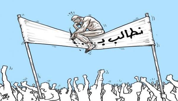 العرب... الحرية واستبداد التاريخ