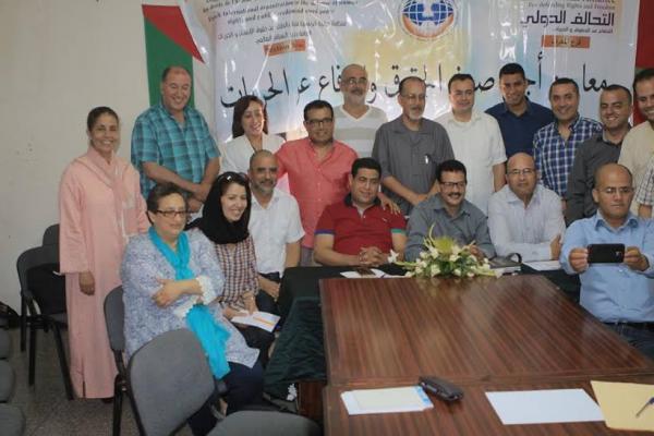 فعالية تأسيس فرع التحالف الدولي بالمغرب