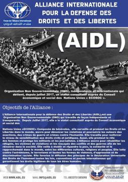 الجمعة  :مؤتمر دولي بمقر البرلمان الفرنسي يشارك بتنظيمه التحالف الدولي برعاية نائب رئيس البرلمان حول الهجرة في المتوسط