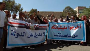 التحالف الدولي يدين بشدة مقتل صحفيين بتعز وممارسة القمع المرتكبة من قبل الحوثيين