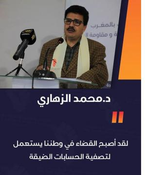 التحالف الدولي :يدين المضياقات التي يتعرض لها  رئيس فرعة بالمغرب ويحمل الداخلية المسؤولية