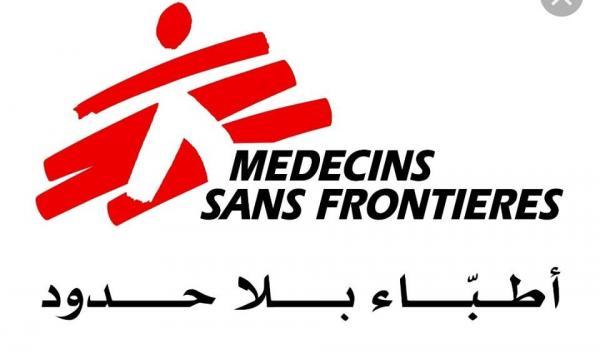 التحالف الدولي AIDL بعدن: يدين بشدة جريمة أنتهاك مركز أطباء بلا حدود ويعلن تصامنة الكامل ويطالب بالتحقيق