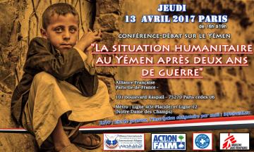 التوصيات العامة لمؤتمر باريس الدولي لمناقشة الوضع الإنساني باليمن بعد عامين من الحرب