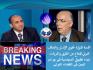 منظمات دولية تشرع بإجراءات تطبيق المحاسبة والملاحقة الدولية لمرتكبي الانتهاكات باليمن