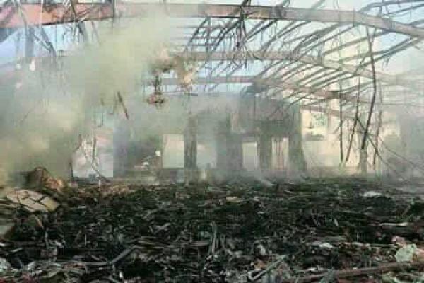 التحالف الدولي: يدين قصف صاله عزاء بصنعاء ويطالب بتحقيق دولي بالحادث