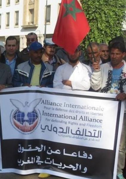 """تأسيس فرع المغرب للتحالف الدولي""""عدل"""""""