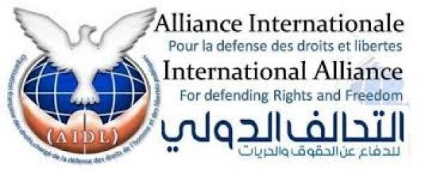 المكتب التنفيذي للتحالف الدولي بباريس يناقش وضع فرع المغرب ويرفض استقالة الزهاري