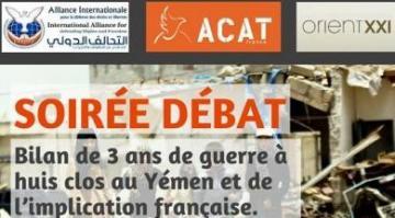 التحالف الدولي :ينظم مؤتمر بباريس الأسبوع المقبل لمناقشة نتائج ثلاث سنوات من التدخل العسكري باليمن ومادور فرنسا