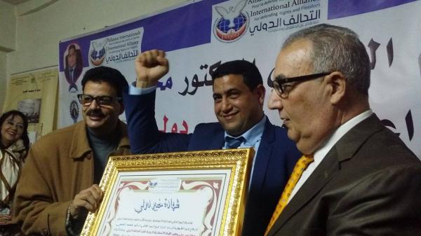 تشكيل مكتب التحالف بالمغرب