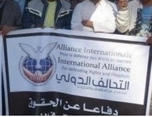 """التحالف الدولي """"عدل"""" :يستنكر اعتقال مدير مخطوطات زبيد ويطالب بالافراج الفوري عنة"""