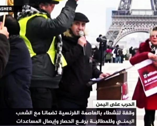 فيديو: كلمة رئيس التحالف الدولي وبيان الوقفة الأحتجاجية للتنديد بالحرب والحصار على اليمن