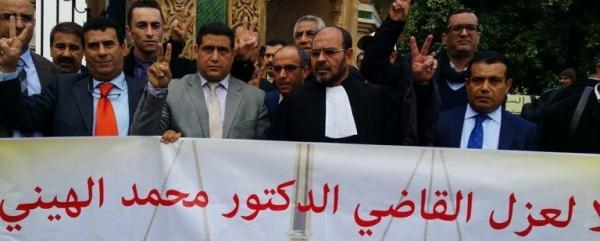 """التحالف الدولي """"عـــدل"""": يعبر عن صدمته بقرار عزل القاضي المغربي""""الهيني""""ويدعو الى مراجعته"""