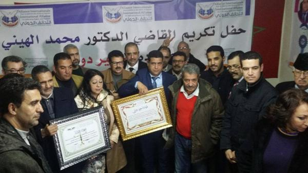 """فعالية كبرى للتحالف الدولي""""عدل""""بالمغرب"""