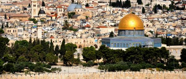 التحالف الدولي يؤيد قرار الجمعية العامة برفض قرار ترامب بشان القدس