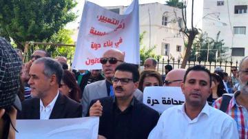 التحالف الدولي :يدين بشدة التهديدات التي تعرض لها أمين فرعة بالمغرب ويحمل السلطات مسؤولية حمايته