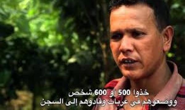 السر المشين وأنتهاكات وراء مشاريع في أبوظبي
