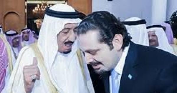 التحالف الدولي : يدين تقييد حرية الحريري من قبل الرياض