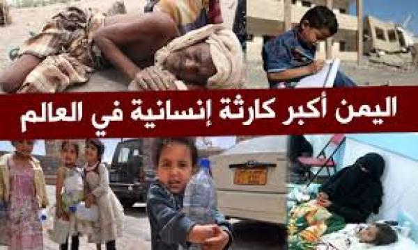 الأمم المتحدة: تجنب حدوث كارثة إنسانية في اليمن يتطلب فتح الموانئ على الفور