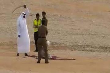 المملكة العربية السعودية: استخدام عقوبة الإعدام كسلاح سياسي ضد الشيعة مع تصاعد الإعدامات في البلاد