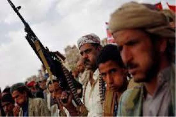 التحالف الدولي :يستنكر أحكام الأعدام الصادرة من المحاكم التابعة للحوثيين ويعتبارها أداة لقمع معارضيهم