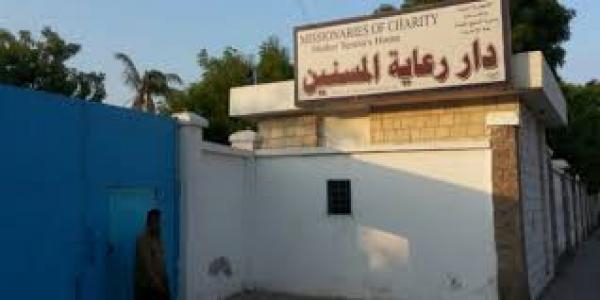 التحالف الدولي »عدل »باليمن يدين بشدة الحادث الاجرامي والإرهابي باستهداف دار المسنين بعدن