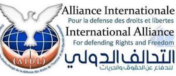 التحالف الدولي يدين مايتعرض له السدراوي ويطالب السلطات المغربية بتحمل مسؤولياتها بالقبض على المعتدين