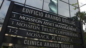 """القضاء الفرنسي يفتح تحقيقا في قضايا الفساد التي كشفتها """"وثائق بنما"""""""