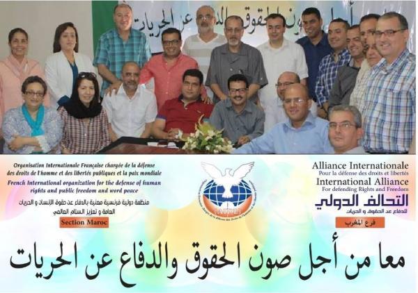 autorités de Rabat enfreignent la loi et la coalition internationale dirigée une lettre ouverte