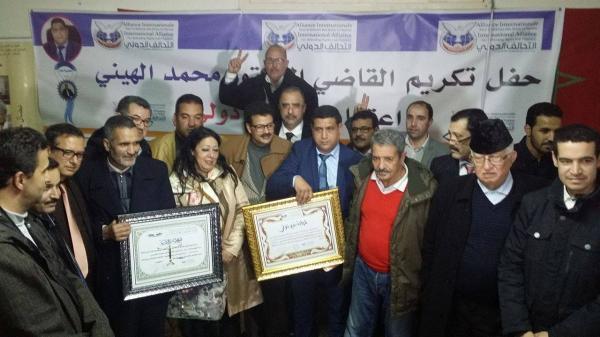 """Alliance internationale réglemente l'efficacité de la Journée mondiale pour la justice et l'honneur le juge marocain """"Alheina"""""""