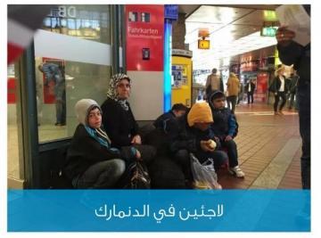 Danemark cesse de recevoir des réfugiés par les Nations Unies et Ausa préparer une prochaine conférence