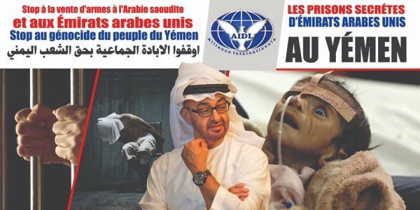 rassemblement pacifique devant l'ambassade des Émirats arabes unis mardi 20 novembre 16h à Paris