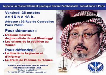 Appel à un rassemblement pacifique devant l'ambassade  saoudienne à Paris