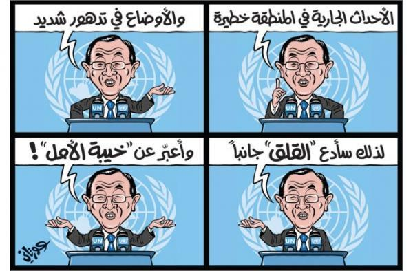 "Ban Ki-moon .. ""Je crains, si je suis"""