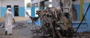 Preuve de suggérer l'utilisation d'une bombe américaine à l'attaque de l'hôpital pour MSF au Yémen
