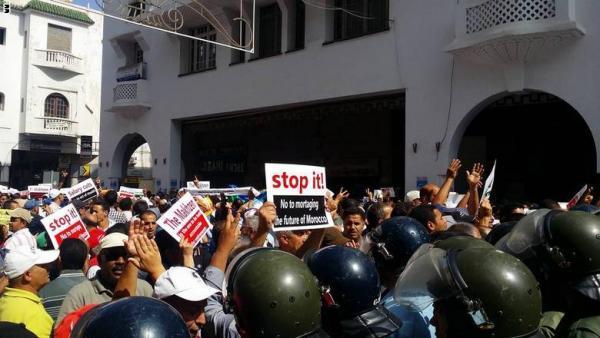 Secrétaire général de l'alliance au Maroc condamne la sécurité répression excessive contre les manifestants contre les lois sur la retraite