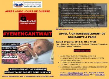 YÉMEN :  APPEL À UN RASSEMBLEMENT DE SOLIDARITÉ À PARIS : Samedi 27 janvier 2018 de 15h à 17h30