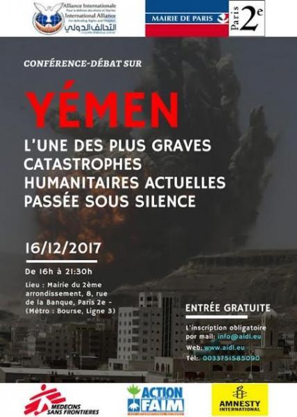 Conférence-débat sur le Yémen :16 Décembre 2017 à Paris :